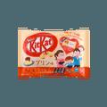 【天气热有融化风险】日本NESTLE雀巢 KITKAT 夹心威化巧克力 布丁味 12枚