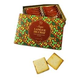 ISHIYA GINZA Hazelnut Chocolate Cookies 12pc