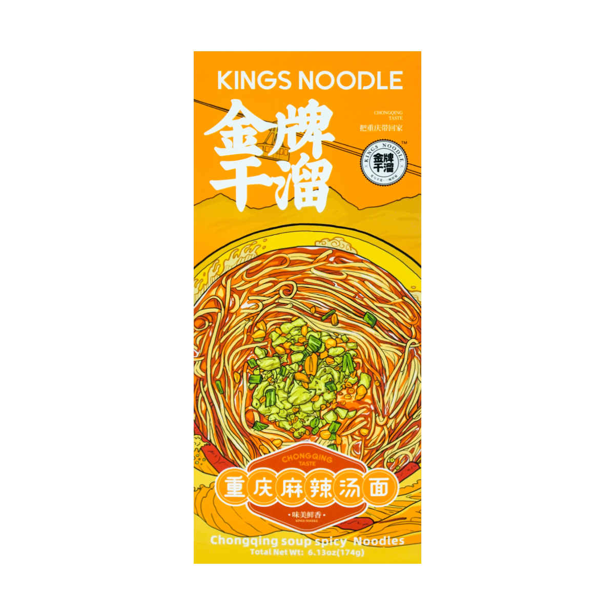 Yamibuy.com:Customer reviews:JINPAI Chong Qing Instant Noodle Spicy Flavor 175g