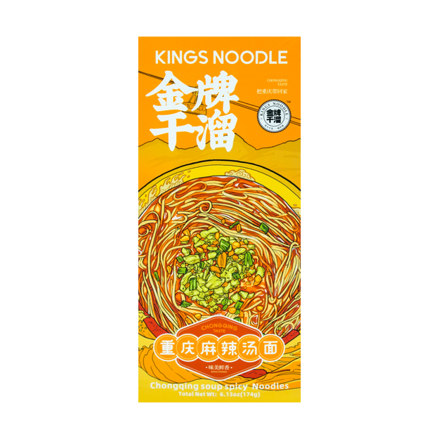 Product Detail - JINPAI Chong Qing Instant Noodle Spicy Flavor 175g - image  0