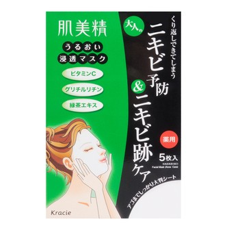 KRACIE HADABISEI Moisturizing Acne Face Mask  5sheets