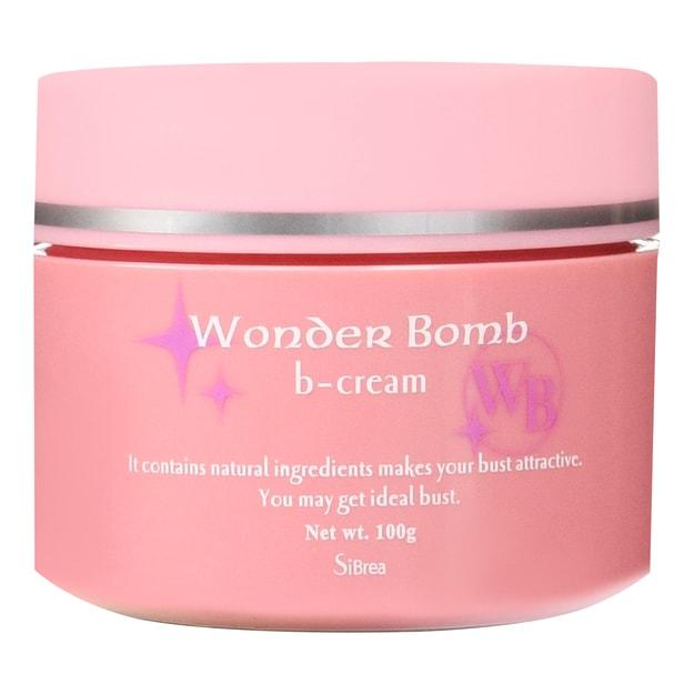 Product Detail - SIBREA Wonder Bomb B-Cream 100g - image 0