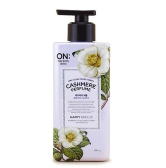 ON THE BODY Happy Breeze Cashmere Perfume Body Lotion 400ml