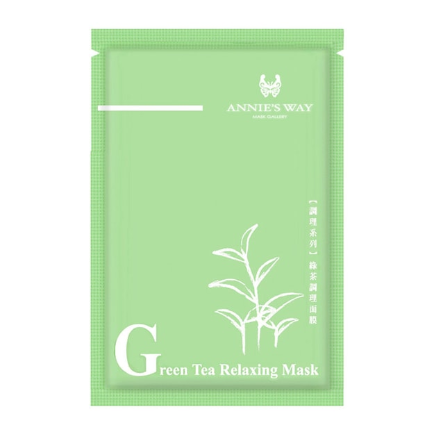 Product Detail - ANNIE\'S WAY Green Tea Relaxing Silk Mask 1 Sheet - image 0
