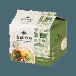 老锅米粉 健康疏食汤米粉 60g*4bag
