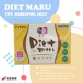 【UGLEE】Diet Maru Grease Removals Ball 10 bags Ship from USA