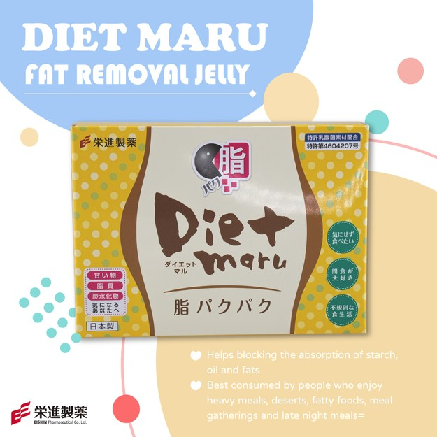 Product Detail - 【UGLEE】Diet Maru Grease Removals Ball 10 bags Ship from USA - image 0