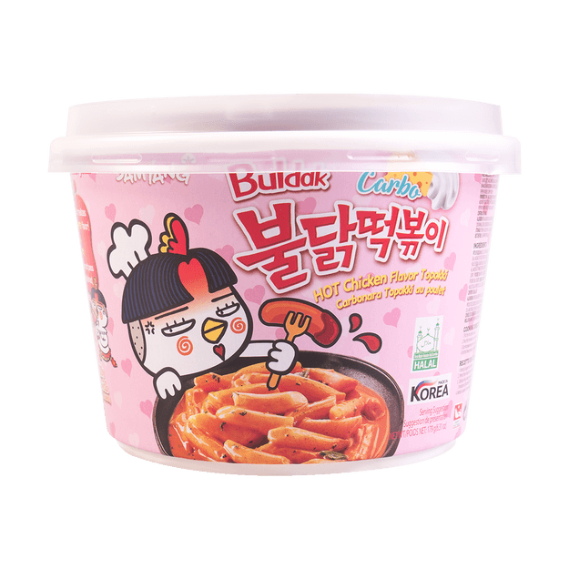 Product Detail - SAMYANG Hot Chicken Topokki Carbo Big Bowl 179g - image 0