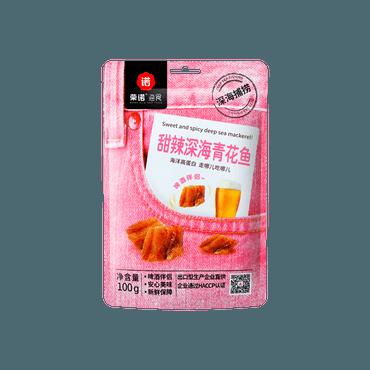 【爆品海味】荣诺海食 甜辣深海青花鱼 100g