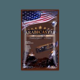阿拉比卡 ARABICASTAR 冲泡咖啡 8包入 96g