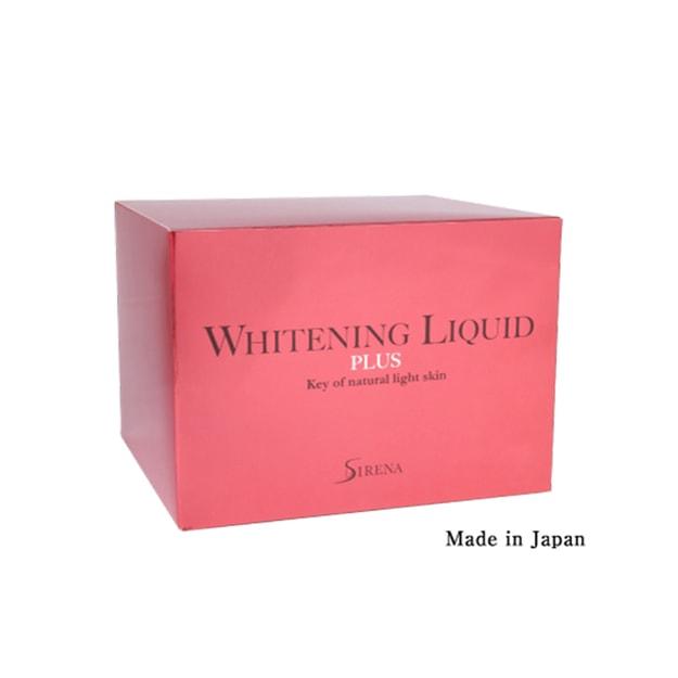 Product Detail - HANAYUKI Aging Care Whitening Liquid Plus 20ml x 30packs - image 0