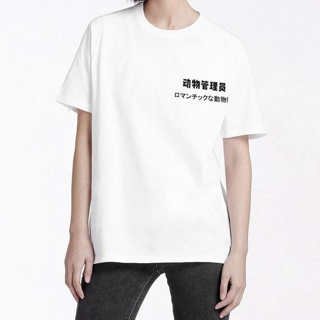 商品详情 - PROD动物管理员棉短袖T恤白色 S 号 - image  0