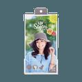 COGIT||防水防风透气遮阳帽||#56-58cm 土灰色 1顶