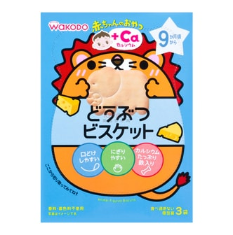 WAKODO Animal Printed Baked Baby Cheese Biscuit 35g 9M+ (with Calcium)