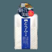 日本PDC 豆腐豆乳温和保湿美白洗面奶 170g 范冰冰推荐