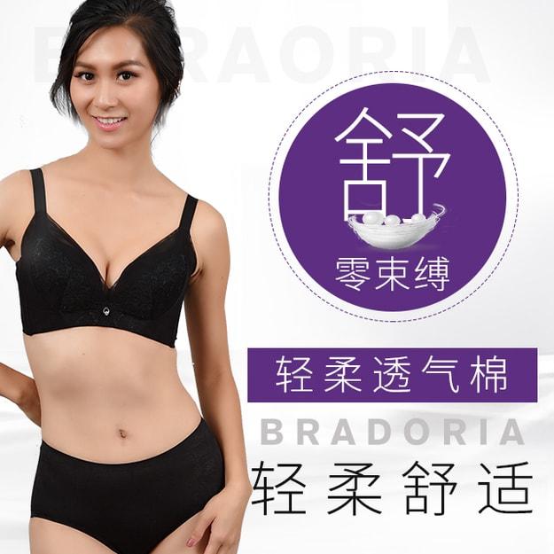 商品详情 - 美国 BRADORIA 蕾丝无痕无钢圈调整型文胸 黑色 75A #11623 - image  0