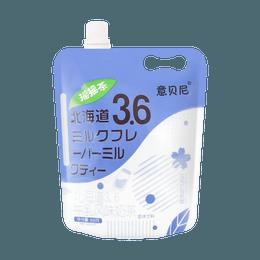 意贝尼 爆摇奶茶 北海道牛乳味 60g