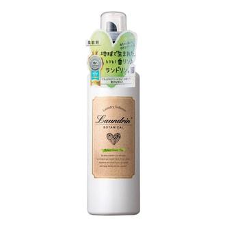 LAUNDRIN' Botanical Fabric Softener Relax Green Tea 500ml Cosme No. 2