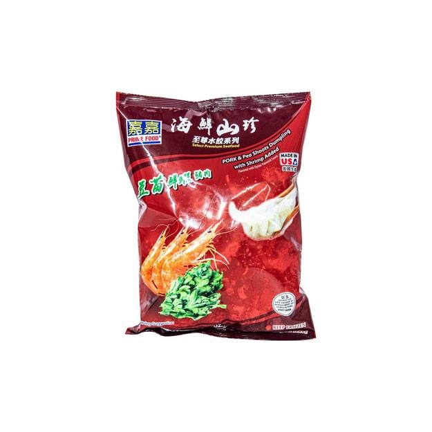 商品详情 - 嘉嘉 豆苗鲜虾猪肉水饺 20盎司 - image  0