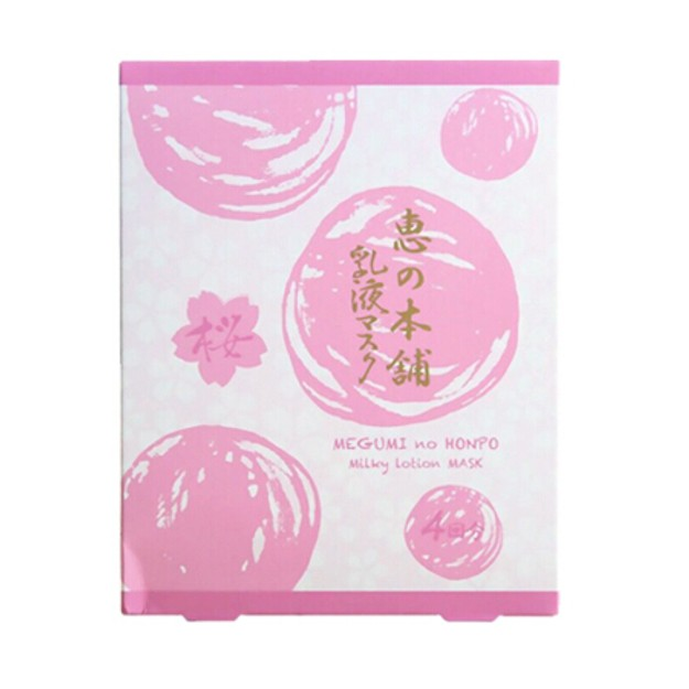 MEGUMI NO HONPO  Enriching Milky Lotion Mask Cherry Blossom Edition 4pcs