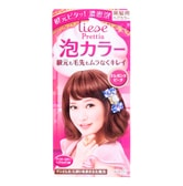 KAO LIESE PRETTIA Bubble Hair Dye #ElegancePeach 1 Set