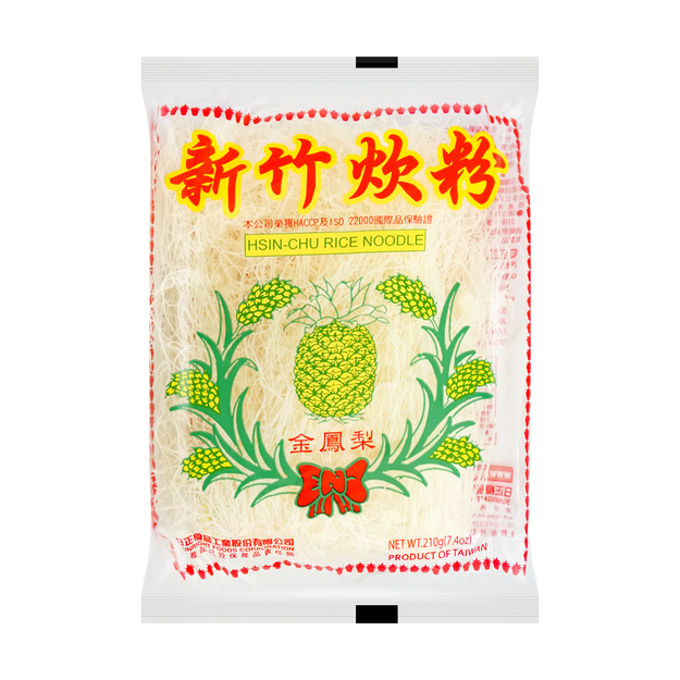 Product Detail - Hsin Chu Rice Noodle Vermicelli 210g - image 0