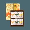 台湾IMEI义美 核枣糕礼盒 720g