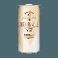 【日本原装进口】珈琲鉴定士 咖啡拿铁 无糖 185ml