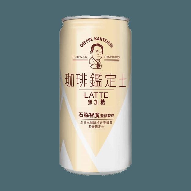 商品详情 - 【日本原装进口】珈琲鉴定士 咖啡拿铁 无糖 185ml - image  0