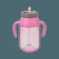 PIGEON 贝亲||大容量带把手旋转吸管水杯||玫瑰粉色 330ml