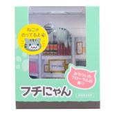 CARMATE Neko Atsume Air Freshener & Deodorant Gel Oriental Floral 80g