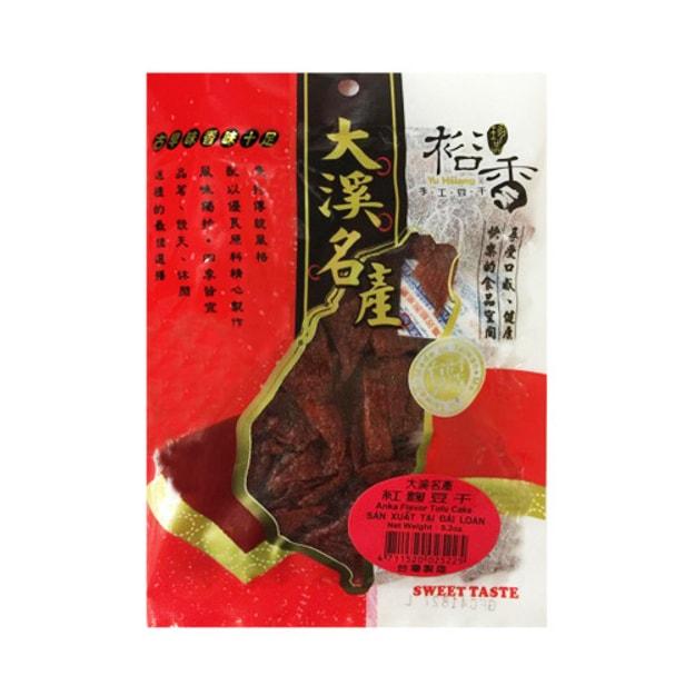 商品详情 - 台湾裕香 手工豆干 紅麴口味 150g  大溪名产 - image  0