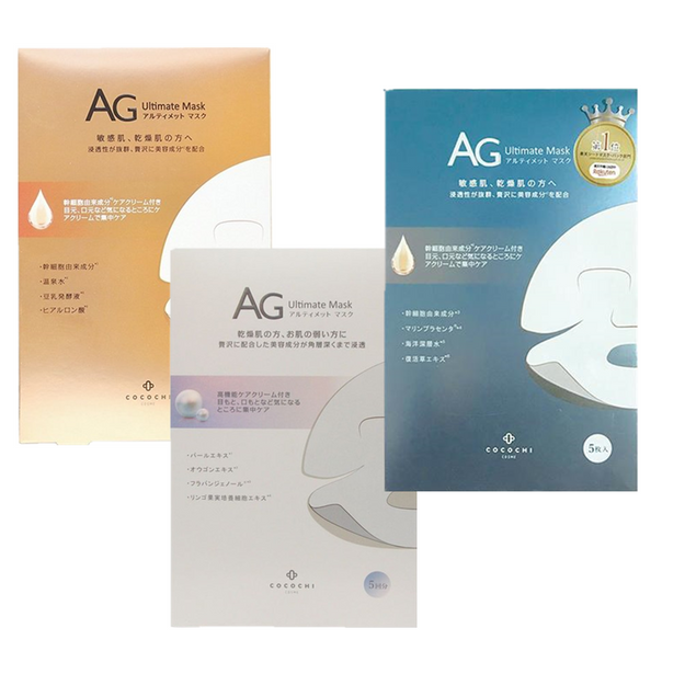 Product Detail - COCOCHI AG ULTIMATE MASK  15 SHEET - image  0