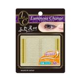 日本BN Luminous Change单面双眼皮贴 透明 24mm 88本入