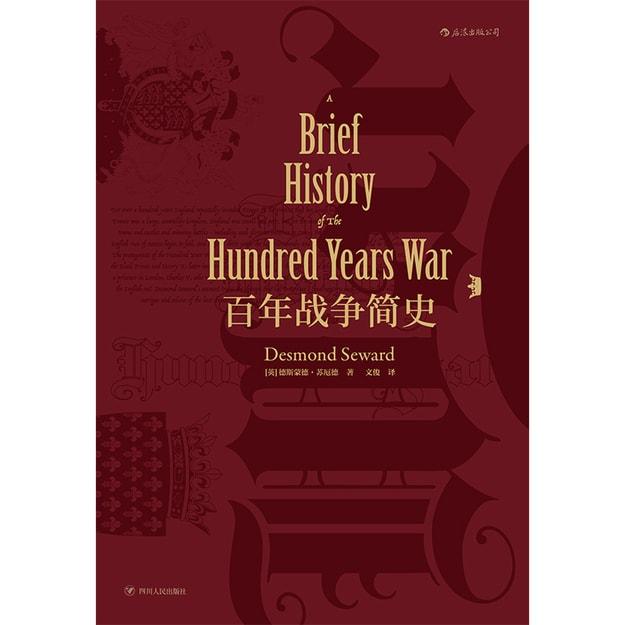 Product Detail - 汗青堂丛书013:百年战争简史 - image  0