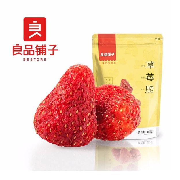 商品详情 - [中国直邮] BESTORE 良品铺子草莓脆20g - image  0