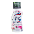 KAO Laundry Detergent Liquid Gel 820g Floral Scent (Fabric Softener Included)