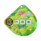 【日本直邮】UHA悠哈味觉糖 全天然果汁软糖 青葡萄味 全新包装加量20% 48g