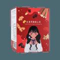 午茶夫人 红枣黑糖暖心茶 22.5g*7