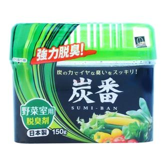 日本KOKUBO小久保 绿茶活性炭强力脱臭剂 冰箱可用 150g