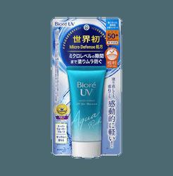 KAO BIORE UV Aqua Rich Watery Essence SPF50+ PA++++ 50g