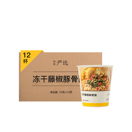 YANXUAN Freeze-dried Noodles