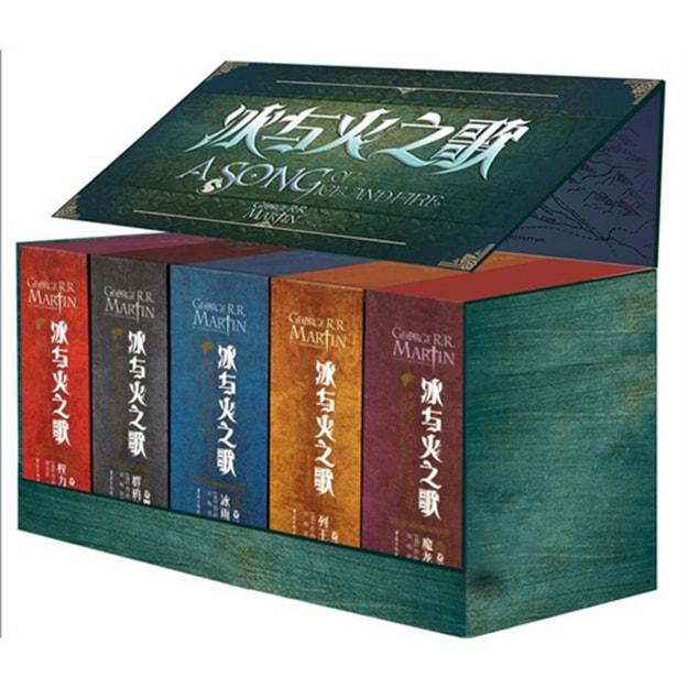 商品详情 - 冰与火之歌赠徽章版全集(1-5卷,附赠5个徽章) - image  0