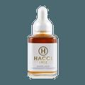 日本HACCI花绮 胶原蛋白美颜蜂蜜精华 紧致肌肤 延缓衰老 可以吃的精华 140g 每天冲水喝 或者2滴加入洁面产品中