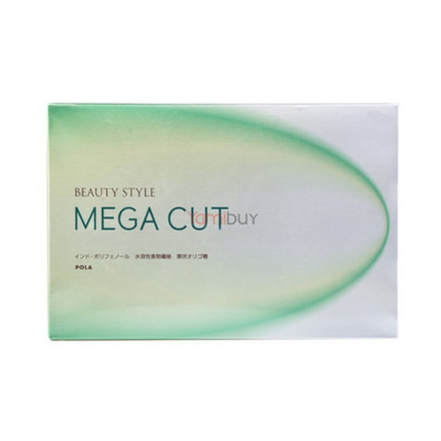 Product Detail - POLA Beauty Style Megakatto Value Pack 2.9g*90pc - image 0