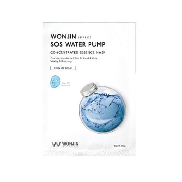 Product Detail - WONJIN EFFECT SOS Water Pump 1pcs - image 0