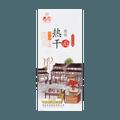 XIANGNIAN Wuhan Noodle 342g