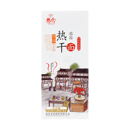 想念 武汉热干面 342g 2人份 武汉地方特色美食