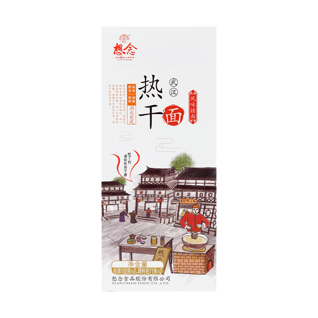 Product Detail - Wuhan Noodle 342g - image  0