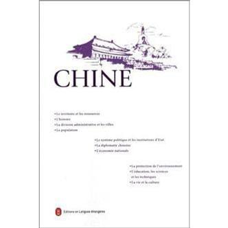 中国(2012法文)